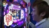 パチマガGIGAWARS シーズン6 #8 第4回戦 ドテチンVS優希VS七之助(後半戦)