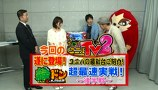 ユニバTV2 #24 緑ドン~キラメキ!炎のオーロラ伝説~