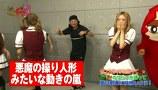 ユニバTV2 #25 緑ドン~キラメキ!炎のオーロラ伝説~