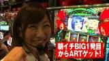 ユニバTV2 #28 緑ドン~キラメキ!炎のオーロラ伝説~