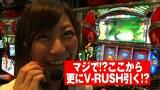 ユニバTV2 #29 緑ドン~キラメキ!炎のオーロラ伝説~