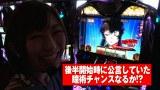 ユニバTV2 #32 緑ドン~キラメキ!炎のオーロラ伝説~