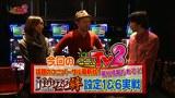 ユニバTV2 #39 バジリスク~甲賀忍法帖~絆