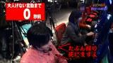 ユニバTV2 #40 バジリスク~甲賀忍法帖~絆