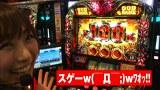 ユニバTV2 #42 パチスロバジリスク~甲賀忍法帖~絆