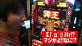 ユニバTV2 #43 パチスロバジリスク~甲賀忍法帖~絆