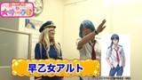 第一回ゲストは大崎一万発 #3 MC:山内菜緒 パチスロマクロスフロンティアはじまりの歌、銀河に響け!