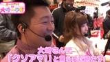 第一回ゲストは大崎一万発 #16 MC:銀田まい ぱちんこAKB48