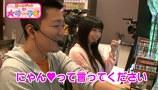 第一回ゲストは大崎一万発 #18 MC:内野未来 ぱちんこ太王四神記