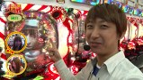 ポコポコ大作戦 #5 ポコ美&助六&はっち ビッグアップル.秋葉原店(前編)
