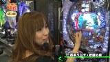 ポコポコ大作戦 #13 ポコ美&七乃助&はっち TOHO要町店(前編)