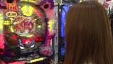 ポコポコ大作戦 #26 ポコ美&優希&田中由姫 メッセ笹塚店(後編)