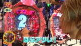ポコポコ大作戦 #31 ポコ美&優希&柳まお パラッツォ鳩ケ谷店(前編)