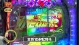 ポコポコ大作戦 #40 ポコ美&おもちくん&田中由姫 デルパラ吉川店(後編)