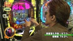 ポコポコ大作戦 #44 ポコ美&和泉純&りんか隊長 TOHO要町店(後編)
