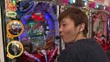 ポコポコ大作戦 #52 ポコ美&七之助&田中由姫 メッセ笹塚店(後編)