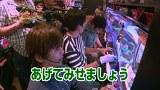 まりもの一蓮托生!三本の矢 #13 戦国コレクション2編(前半戦)