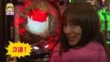 パチマガGIGAWARS シーズン7 #12 入れ替え戦第2戦 ポコ美VS七之助