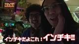【特番】BET&BET 木村魚拓・沖ヒカル #4 「BBステーション日暮里店」 パチスロモンスターハンター