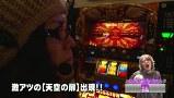 バトルカップトーナメント #6 Bブロック2回戦 飄VS矢野キンタ