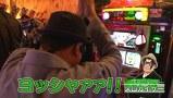 バトルカップトーナメント #32 Bブロック2回戦  辻ヤスシVSスロカイザー