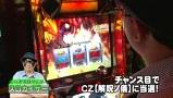 バトルカップトーナメント #34 Aブロック準決勝  木村アイリVSスロカイザー