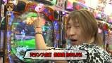 パチマガGIGAWARS シーズン8 #9 第5回戦 助六VS優希VSポコ美(前半戦)