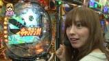 パチマガGIGAWARS シーズン8 #10 第5回戦 助六VS優希VSポコ美(後半戦)