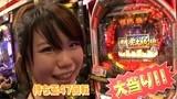 我ら1パチ5スロ応援団! #3 CRスーパー海物語IN沖縄
