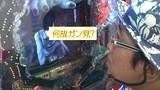 ういち・ヒカルのパチンコ天国と地獄 #2 CRリング~呪いの7日間~