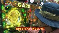 ういち・ヒカルのパチンコ天国と地獄 #102 CRスーパー海物語IN沖縄4