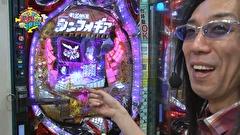 #138 CRF戦姫絶唱シンフォギア