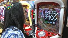#147 CRダイナマイトキングin沖縄