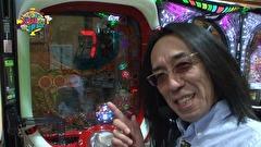 #154 CRダイナマイトキングin沖縄