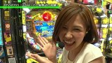 青山りょうのMISSION:POSSIBLE? #5 MISSION5:CRスーパー海物語IN沖縄3