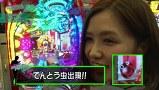 青山りょうのMISSION:POSSIBLE? #16 MISSION16:CR天才バカボン~V!V!バカボット!