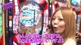 ポコ美・シルヴィー・ありさのTRAVEL GIRLS #1 ぱちんこAKB48