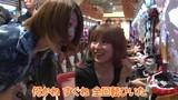 ポコ美・シルヴィー・ありさのTRAVEL GIRLS #2 ぱちんこAKB48