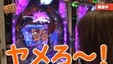 ポコ美・シルヴィー・ありさのTRAVEL GIRLS #7 CRぱちんこ必殺仕事人 桜花乱舞ほか