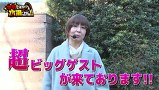 本気ですか!?水瀬さん!! #39 塾長(前編)