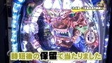 パチンコ獅子奮迅 #1 CR牙狼魔戒閃騎鋼など(前半戦)