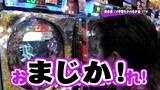 パチンコ獅子奮迅 #2 CR牙狼魔戒閃騎鋼など(後半戦)