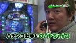 パチンコ獅子奮迅 #5 CRびっくりぱちんこ銭形平次withチームZ