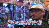 パチンコ獅子奮迅 #12 CRびっくりぱちんこ銭形平次withチームZほか