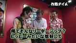 パチンコ獅子奮迅 #19 CRマジカペほか