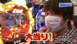 パチテレ!登龍門 #15 CR北斗の拳5覇者