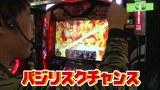 パチテレ!登龍門 #42 CRデラックス海物語withT-ARAほか