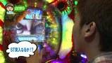 パチマガGIGAWARS シーズン10 #9 第5回戦 七之助VS優希VSポコ美(前半戦)