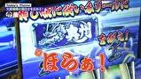 嵐と松本 #48 時代の潮流 ~STRONG BELIEVE~