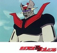 マジンガーZ 第4話 マジンガーZ絶体絶命!!